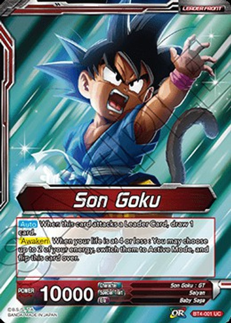 Dragon Ball Super Collectible Card Game Colossal Warfare Uncommon Son Goku BT4-001