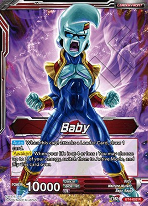 Dragon Ball Super Collectible Card Game Colossal Warfare Rare Baby BT4-002
