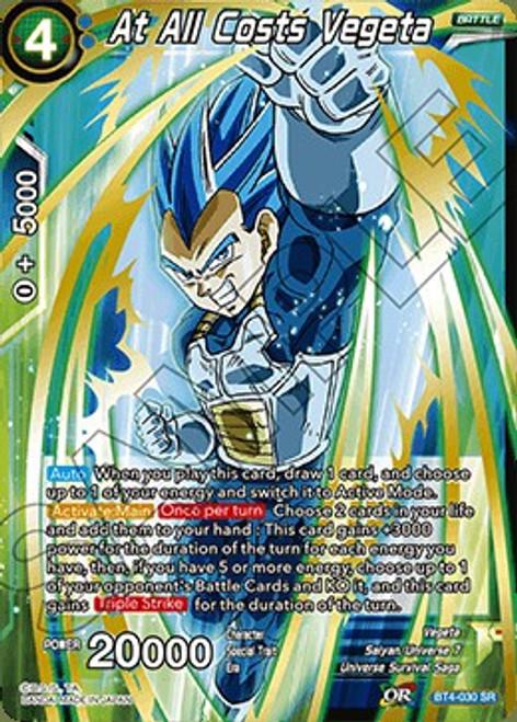Dragon Ball Super Collectible Card Game Colossal Warfare Super Rare At All Costs Vegeta BT4-030