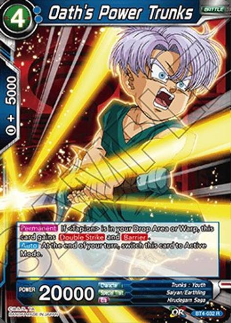 Dragon Ball Super Trading Card Game Colossal Warfare Rare Oath's Power Trunks BT4-032