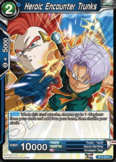 Dragon Ball Super Trading Card Game Colossal Warfare Common Heroic Encounter Trunks BT4-033