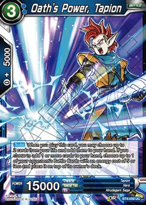 Dragon Ball Super Collectible Card Game Colossal Warfare Uncommon Oath's Power, Tapion BT4-039