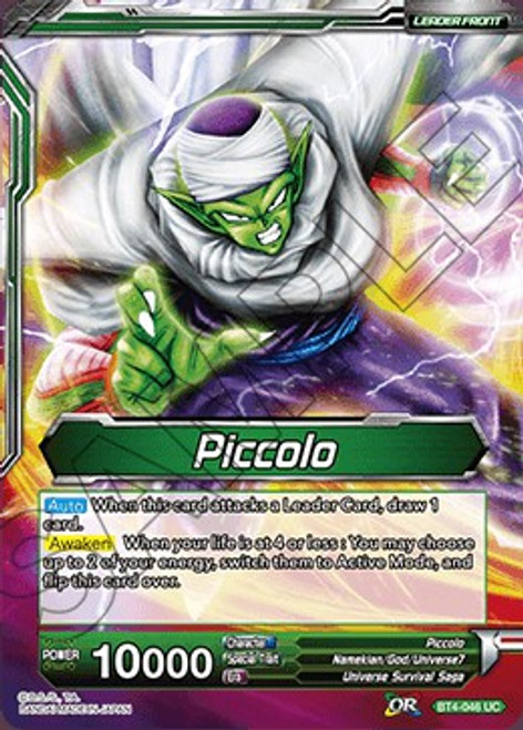 Dragon Ball Super Collectible Card Game Colossal Warfare Uncommon Piccolo BT4-046
