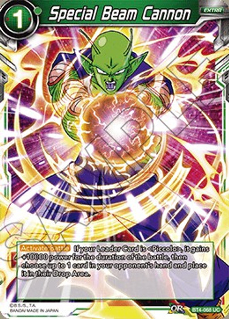 Dragon Ball Super Collectible Card Game Colossal Warfare Uncommon Special Beam Cannon BT4-068