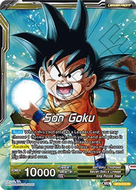 Dragon Ball Super Collectible Card Game Colossal Warfare Rare Son Goku BT4-072