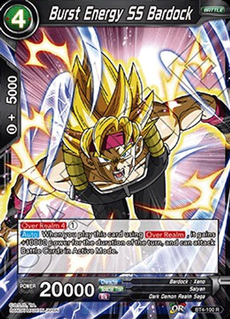 Dragon Ball Super Trading Card Game Colossal Warfare Rare Burst Energy SS Bardock BT4-100