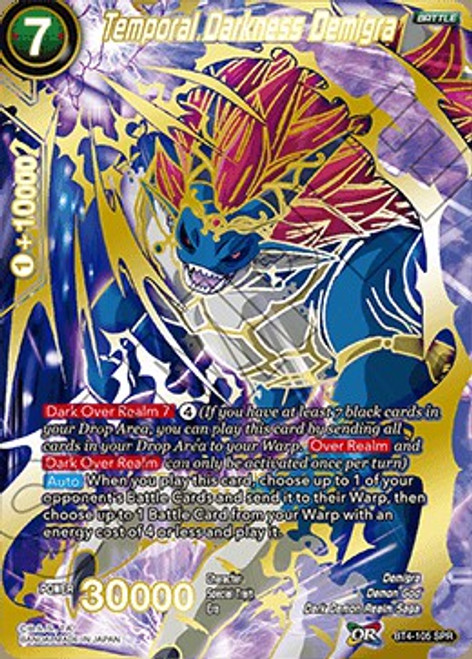 Dragon Ball Super Trading Card Game Colossal Warfare Special Rare Temporal Darkness Demigra BT4-105_SPR