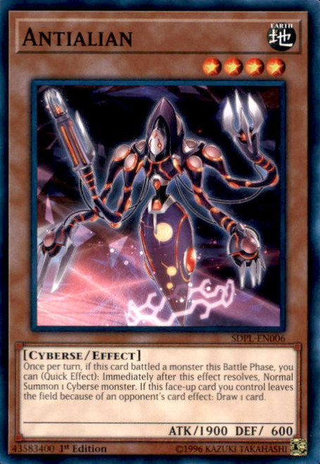 YuGiOh Powercode Link Structure Deck Common Antialian SDPL-EN006