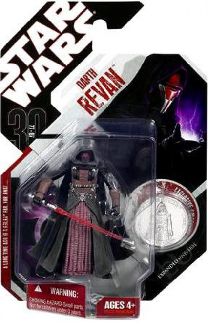 Star Wars Expanded Universe 30th Anniversary 2007 Wave 5 Darth Revan Action Figure #34