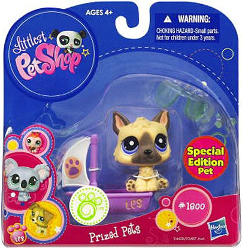Littlest Pet Shop 2010 Assortment A Series 4 German Shephard Figure 2-Pack [Special Edition Pet]