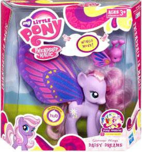 My Little Pony Friendship is Magic Pony Wedding Glimmer Wings Daisy Dream Figure