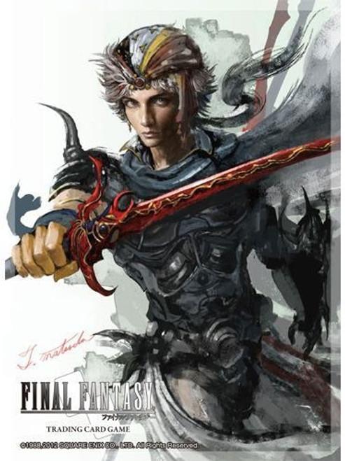 Final Fantasy II Card Sleeves