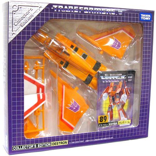 Transformers Japanese Renewal Encore Sunstorm Exclusive Action Figure