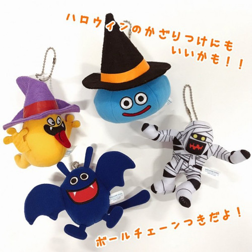 Dragon Quest Slime in Witch's Hat, Ghost, Dracky & Mummy 2.7-Inch Set of 4 Plush Keychains