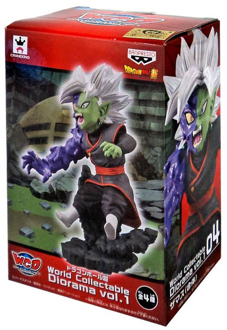 Dragon Ball Super WCD Vol. 1 Grotesque Fused Zamasu Collectible Figure