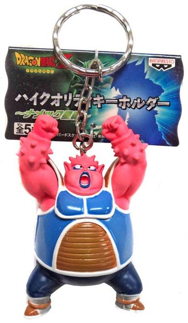 Dragon Ball Z Dodoria Keychain