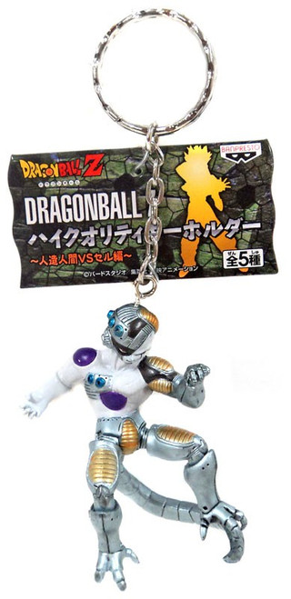 Dragon Ball Z Cyborg Frieza Keychain