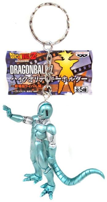 Dragon Ball Z Meta-Cooler Keychain