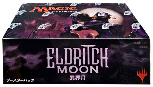 MtG Trading Card Game Eldritch Moon Booster Box [Japanese]