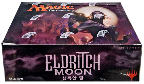 MtG Trading Card Game Eldritch Moon Booster Box [Korean]