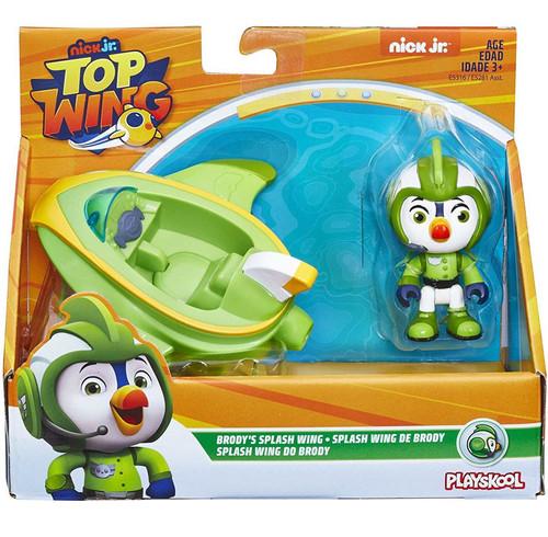 Nick Jr. Top Wing Brody's Splash Wing Figure & Vehicle