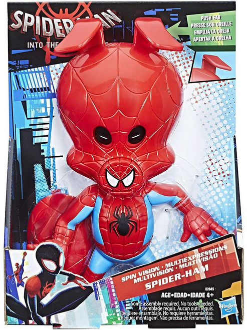 Marvel Spider-Man Into the Spider-Verse Spin Vision Spider-Ham Action Figure [Multi-Expressions!]
