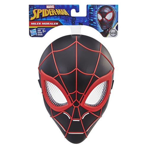 Marvel Spider-Man Into the Spider-Verse Miles Morales Hero Mask