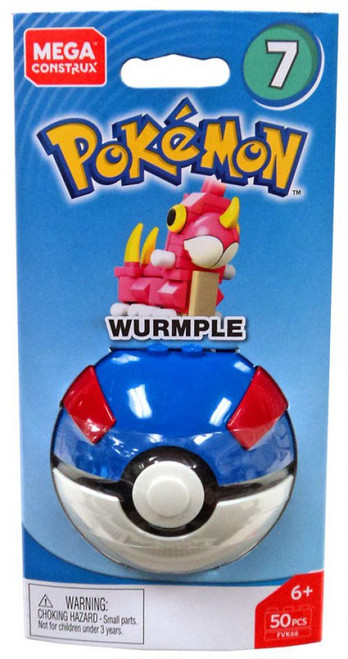 Pokemon Series 7 Wurmple Set