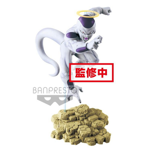Dragon Ball Z Super Tag Fighters Frieza 6.3-Inch Collectible PVC Figure