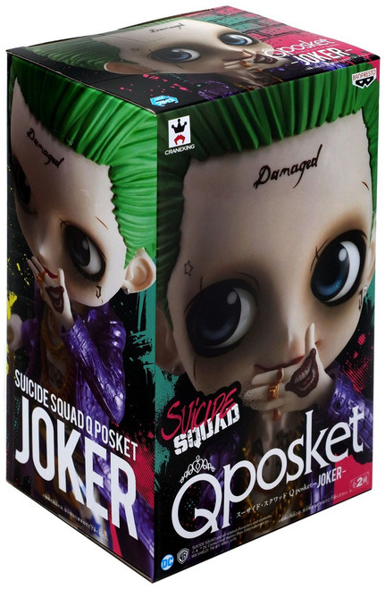 DC Suicide Squad Q Posket The Joker 5.5-Inch Collectible PVC Figure [Special Movie Version]