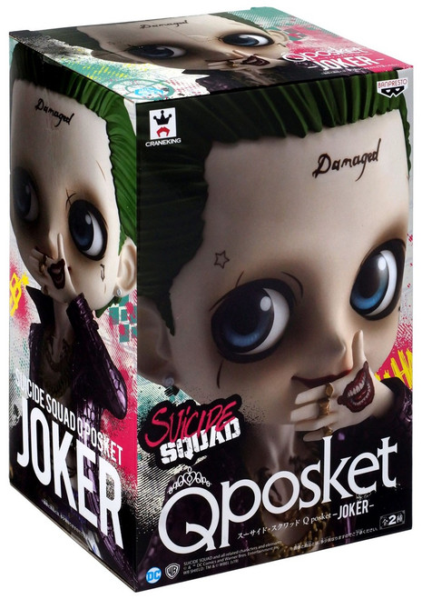 DC Suicide Squad Q Posket The Joker 5.5-Inch Collectible PVC Figure [Normal Movie Version]