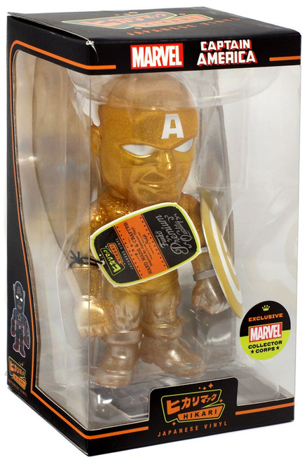 Funko Marvel Hikari Japanese Vinyl Captain America Exclusive 8-Inch Vinyl Figure [Gold]