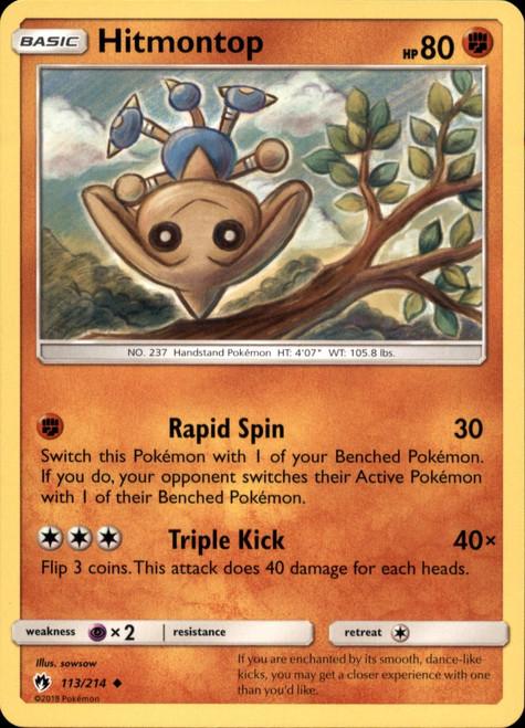 Pokemon Trading Card Game Lost Thunder Uncommon Hitmontop #113
