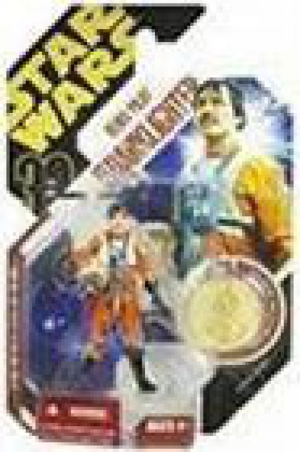 Star Wars A New Hope 30th Anniversary 2007 Wave 2 Ultimate Galactic Hunt Biggs Darklighter Action Figure