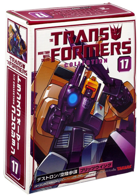 Transformers Collector's Series Blitzwing Action Figure #17 [Reissue]