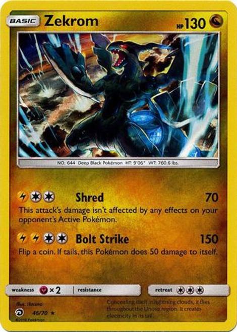 Pokemon Trading Card Game Dragon Majesty Rare Holo Zekrom #46