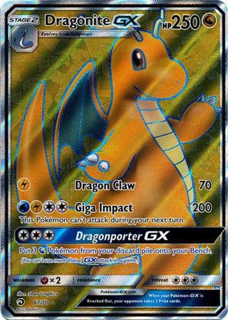 Pokemon Trading Card Game Dragon Majesty Ultra Rare Dragonite GX #67