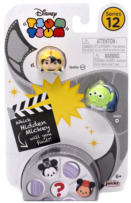 Disney Tsum Tsum Series 12 GoGo & Alien 1-Inch Minifigure 3-Pack