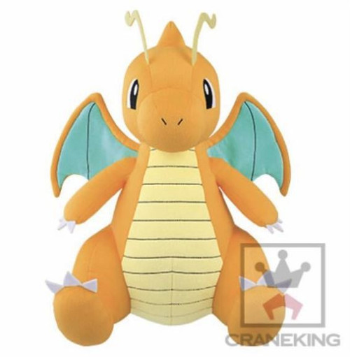 Pokemon Sun & Moon Dragonite 15-Inch Plush Toy