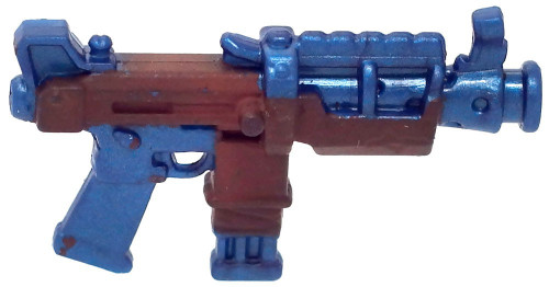 Fortnite Tactical Submachine Gun 2-Inch Rare Figure Accessory [Loose]