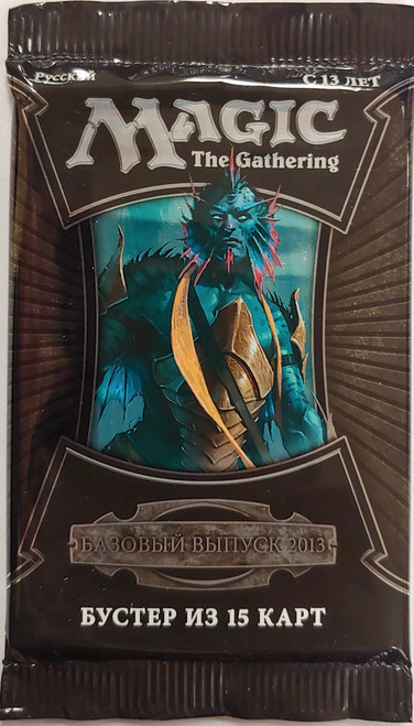 MtG Trading Card Game 2013 Core Set Russian Booster Pack