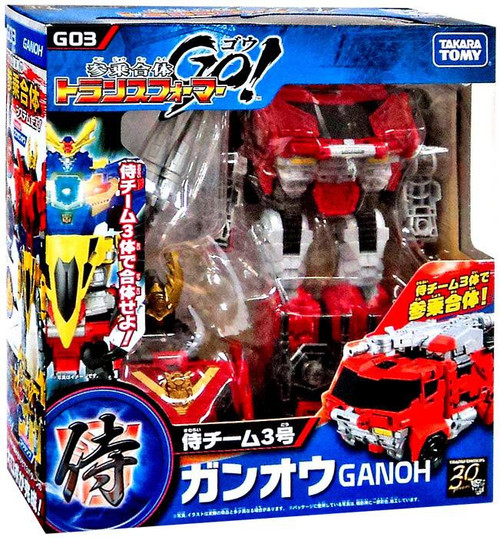 Transformers Japanese GO! Ganoh Action Figure G03 [Damaged Package]