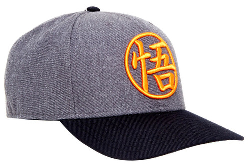Dragon Ball Z Ultra Instinct Exclusive Snapback Cap