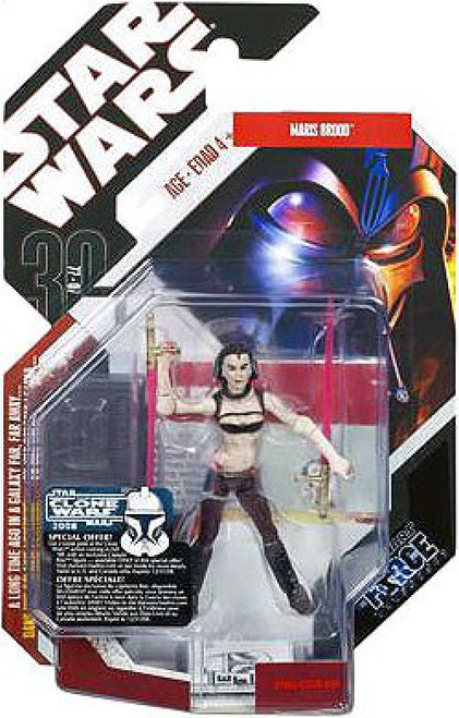 Star Wars Force Unleashed 30th Anniversary 2008 Wave 2 Maris Brood Action Figure #11