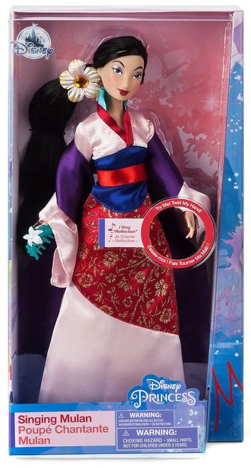 Disney Princess Mulan Exclusive 11.5-Inch Singing Doll