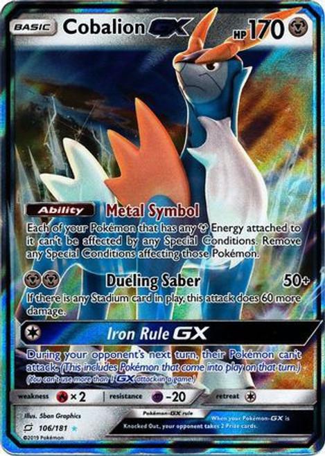 Pokemon Trading Card Game Team Up Ultra Rare Cobalion GX #106