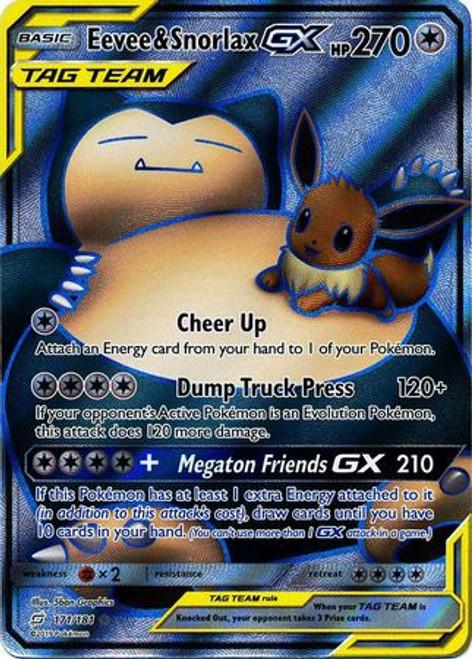 Pokemon Trading Card Game Team Up Ultra Rare Eevee & Snorlax GX #171
