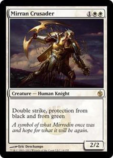 MtG Mirrodin Besieged Rare Mirran Crusader #14 [Russian, Signed by the Artist]