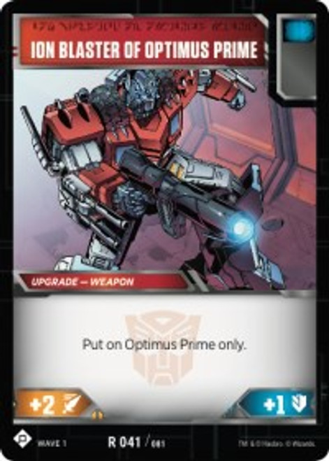 Transformers Trading Card Game Wave 1 Rare Ion Blaster of Optimus Prime #041