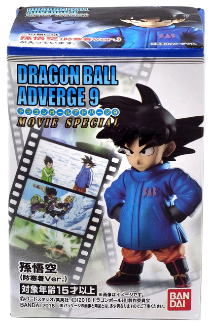 Dragon Ball Super Adverge Volume 9 Goku with Snowsuit Mini Figure